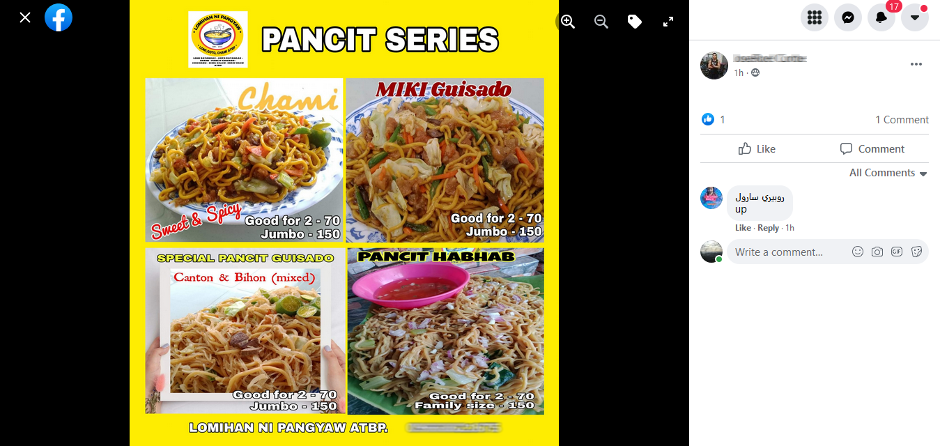 Sell homemade food online